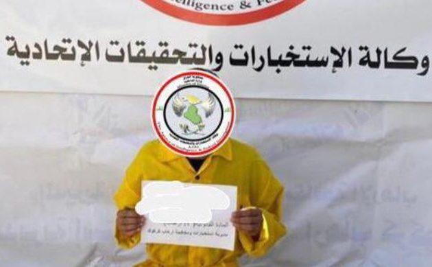 Συνελήφθη ο βαλής του Ισλαμικού Κράτους στη Φαλούτζα του Ιράκ