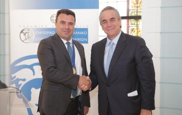Συνάντηση Μίχαλου-Ζάεφ στο ΕΒΕΑ: Οικονομική συνεργασία Ελλάδας-Βόρειας Μακεδονίας