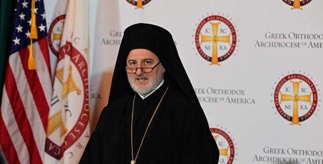 Ελπιδοφόρος: Να αναθεωρήσει την απόφασή της για την Αγία Σοφία η Τουρκία