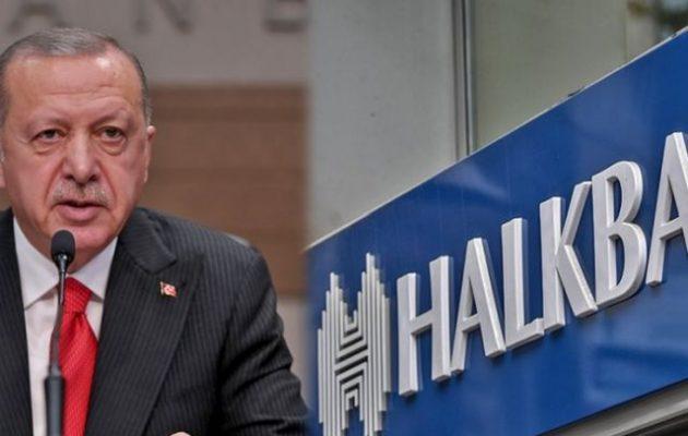Αναβλήθηκε η δίκη της Halkbank στις ΗΠΑ – Κρύος ιδρώτας λούζει τον Ερντογάν