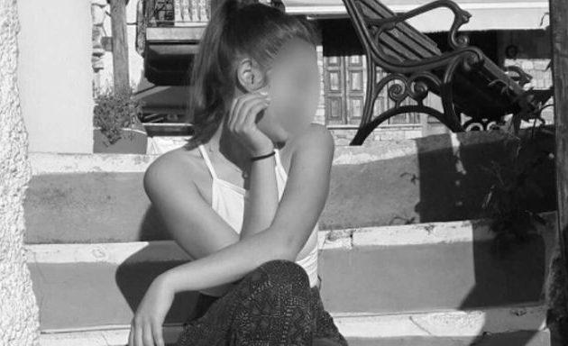 ΕΣΗΕΑ: Μη δημοσιεύετε αποσπάσματα από το ημερολόγιο της Καρολάιν