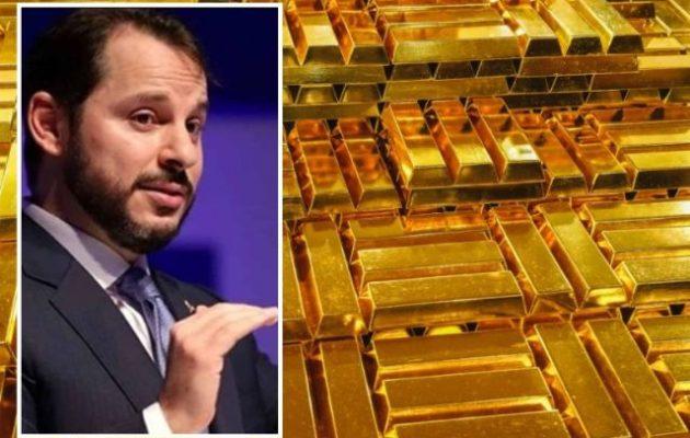 Ο γαμπρός του Ερντογάν «εξαφάνισε» 208 τόνους χρυσού από τα αποθέματα της κεντρικής τράπεζας