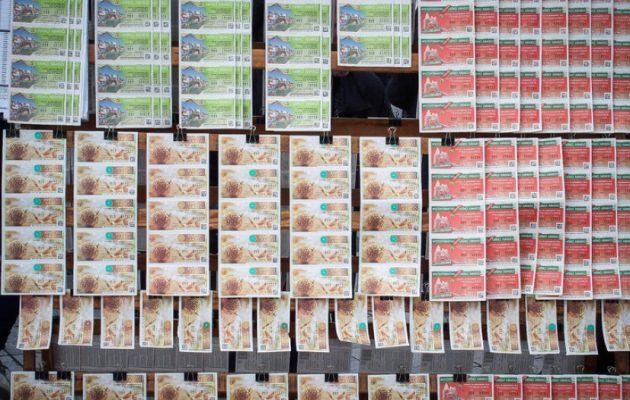 Αρχίζουν στις 12 Μαΐου οι κληρώσεις του Εθνικού Λαχείου – 1.000.000 ευρώ στον Μεγάλο Λαχνό