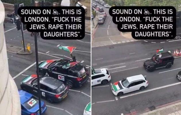 Ισλαμιστές με μεγάφωνα στο Λονδίνο: «Γ@μήστε τους Εβραίους και βιάστε τις κόρες τους» (βίντεο)