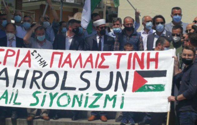 Ο ψευδομουφτής Ξάνθης «καπέλωσε» διαμαρτυρία του ΣΥΡΙΖΑ-ΠΣ για την Παλαιστίνη