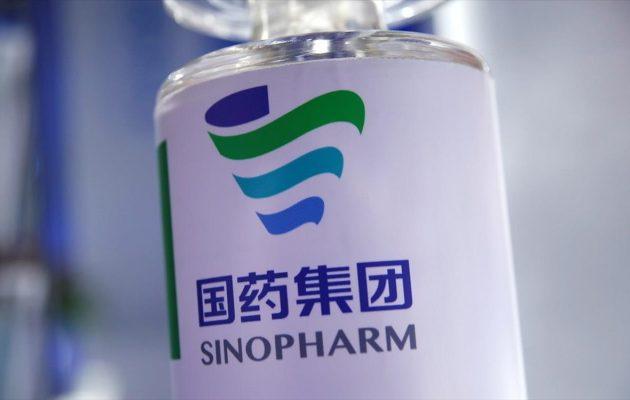 O ΠΟΥ ενέκρινε το κινεζικό εμβόλιο Sinopharm