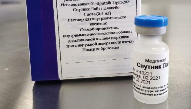 Εγκρίθηκε το ρωσικό μονοδοσικό εμβόλιο Sputnik Light