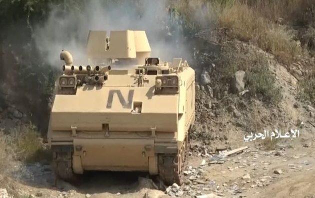Οι Χούτι της Υεμένης λένε ότι εξαπέλυσαν ισχυρή χερσαία επίθεση στη Σαουδική Αραβία