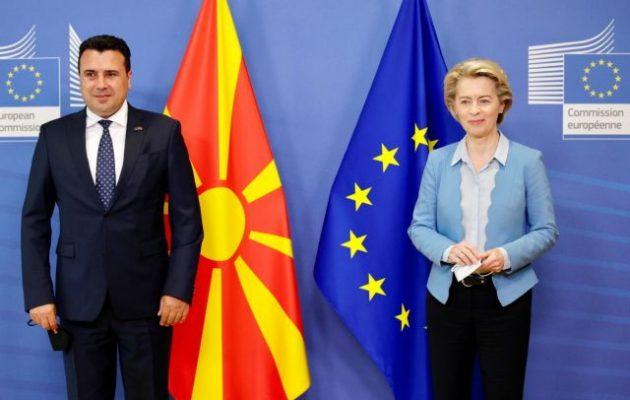 O Zάεφ συναντήθηκε με την Ούρσουλα στις Βρυξέλλες