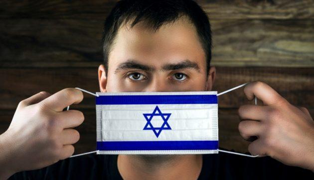 Τέλος οι μάσκες σε κλειστούς δημόσιους χώρους στο Ισραήλ