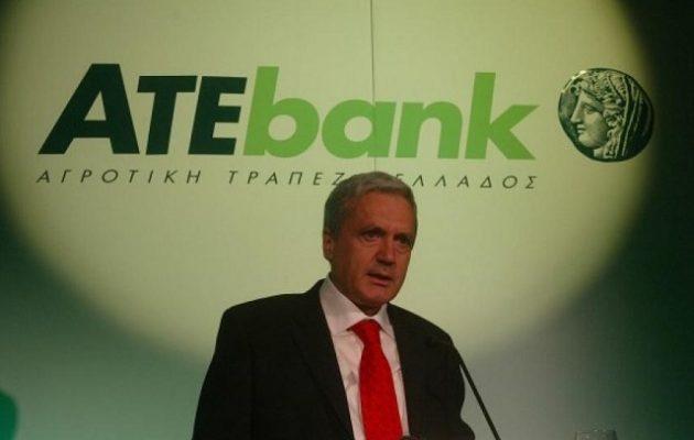 Δημήτρης Μηλιάκος: Η πορεία και το βίαιο τέλος της Αγροτικής Τράπεζας