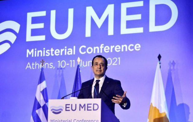 Χριστοδουλίδης: Η ΕΕ να στείλει μήνυμα ότι η αλληλεγγύη δεν περιορίζεται σε δημόσιες διακηρύξεις