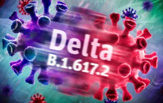Αμερικανοί: Η «Δέλτα» μεταδίδεται από εμβολιασμένους και μη – Ίδιο μεταδοτική με την ανεμοβλογιά