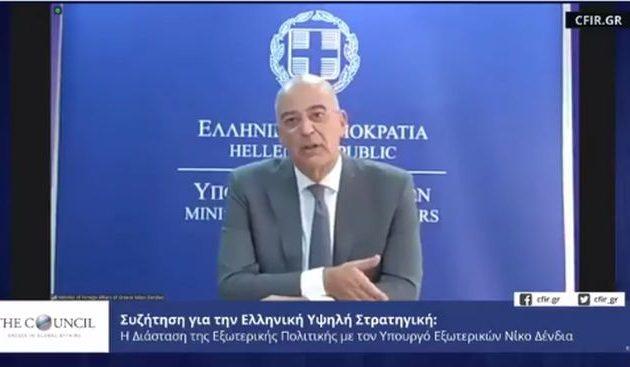 Νίκος Δένδιας: Αναχαιτίζουμε τον νεο-οθωμανισμό – Χρησιμοποιήσαμε την τουρκική επιθετικότητα σαν «όπλο» εναντίον της Τουρκίας