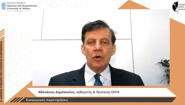Αθ. Δημόπουλος για τη διαλεκτική σχέση Ελληνισμού με Ισλάμ: «Η παιδεία είναι ο χώρος σύγκλησης των πολιτισμών»