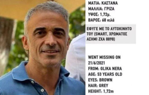 Ο Σταύρος Δογιάκης βρέθηκε νεκρός με μία σφαίρα στο κεφάλι