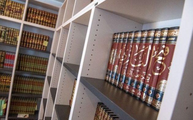 Δημόσια σχολή ιμάμηδων στη Γερμανία με στόχο να αναχαιτιστεί η τουρκική επιρροή στη χώρα