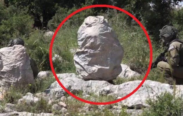 Το Ισραήλ βρήκε τρόπο να κάνει τους στρατιώτες αόρατους