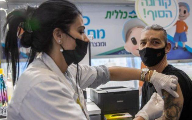 Ισραήλ: Και οι εμβολιασμένοι σε καραντίνα λόγω «Δέλτα»
