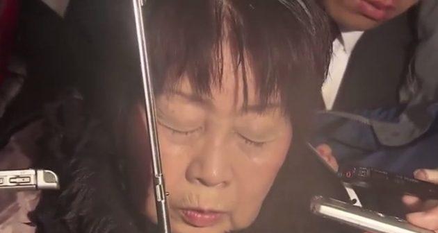 Η «μαύρη χήρα» της Ιαπωνίας καταδικάστηκε σε θάνατο