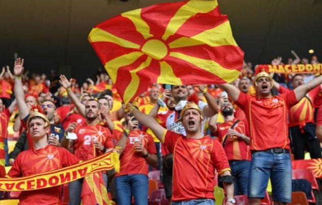 Η τηλεόραση της Βόρειας Μακεδονίας μετέδιδε ότι έπαιζε μπάλα η «Μακεδονία»
