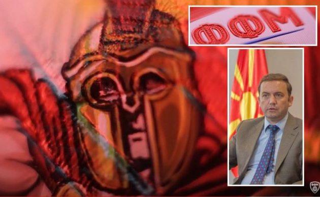 Οι Σκοπιανοί πουλάνε τρέλα: Λένε ότι η εθνική τους ομάδα δεν είναι κρατική άρα δεν δεσμεύεται από τη Συμφωνία των Πρεσπών