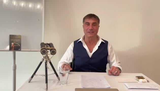 Tούρκος μαφιόζος Σεντάτ Πεκέρ: Είμαι εδώ – Δεν έχω πεθάνει (βίντεο)