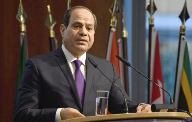 Πρόεδρος Σίσι: Να αποχωρήσουν όλα τα ξένα στρατεύματα από τη Λιβύη
