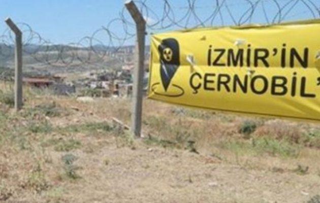 Το «Τσέρνομπιλ της Σμύρνης» – Ραδιενεργή απειλή από τη Σμύρνη