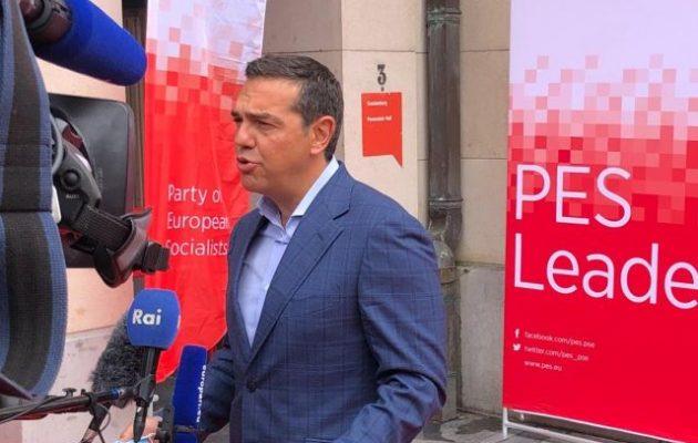 Τσίπρας στο PES: Μην αφήσουμε τις συντηρητικές δυνάμεις να μας γυρίσουν πίσω στην λιτότητα