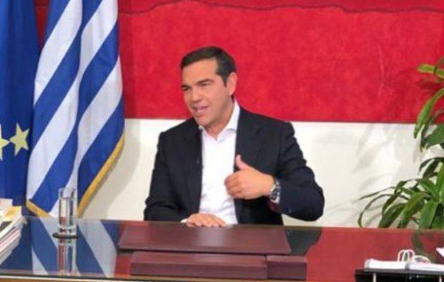Τσίπρας: Ο Μητσοτάκης δεν κάνει ούτε για διαχειριστής πολυκατοικίας – Δεν θα τον αφήσουμε σε χλωρό κλαρί