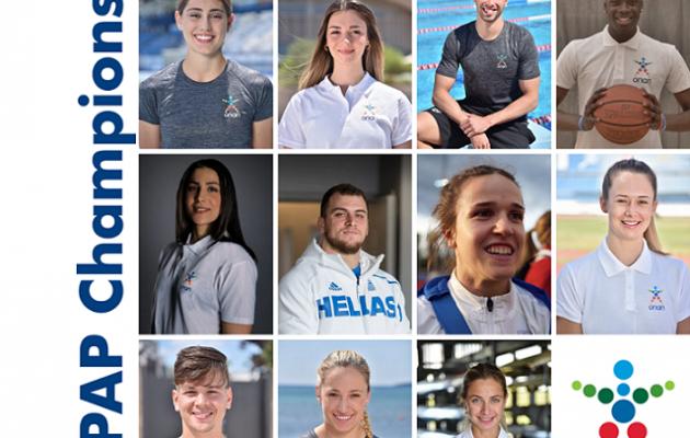 Έξι νέοι αθλητές στην οικογένεια των ΟΠΑΠ Champions (βίντεο)