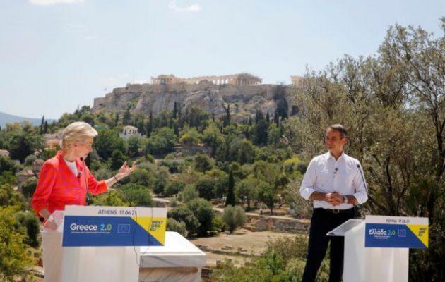 Τι ενέκρινε η Κομισιόν για την ανάκαμψη της Ελλάδας: Η εκδήλωση στη στοά του Αττάλου