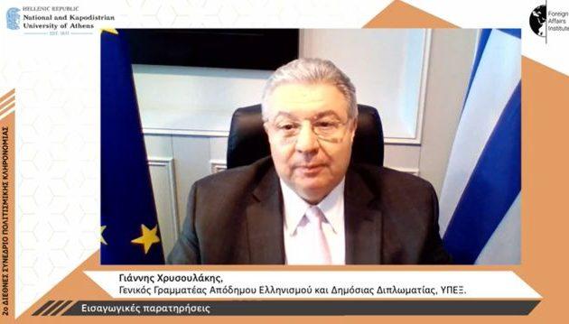 Χρυσουλάκης για διαλεκτική σχέση Ελληνισμού με Ισλάμ: «Οι σπουδαίοι πολιτισμοί αναπτύσσονται σε συνθήκες αλληλοκατανόησης»