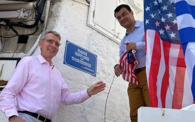 O Δήμος Ύδρας τίμησε δύο σημαντικούς Αμερικανούς Φιλέλληνες
