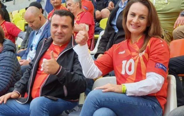 Ζάεφ: Θα διορθωθεί η φανέλα της εθνικής μας ποδοσφαίρου