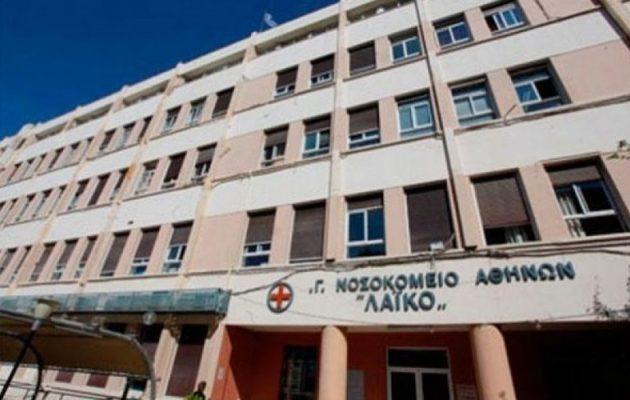 Λαϊκό Νοσοκομείο: Πέθανε από κορωνοϊό ανεμβολίαστος τραυματιοφορέας