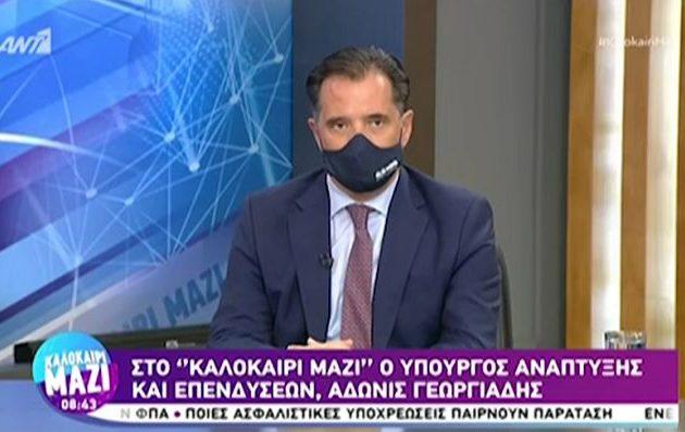 Άδωνις Γεωργιάδης: «Θα γίνουν σίγουρα απολύσεις» μη εμβολιασμένων