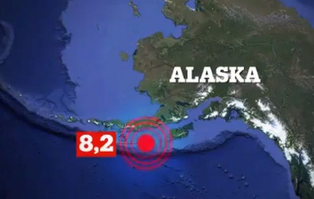 Τρομερό! Σεισμός 8,2 Ρίχτερ στην Αλάσκα (βίντεο)