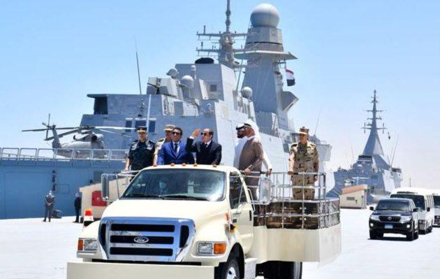 Εγκαίνια αιγυπτιακού ναυστάθμου δίπλα στη Λιβύη – Οι Άραβες απαντούν στον νεο-οθωμανισμό