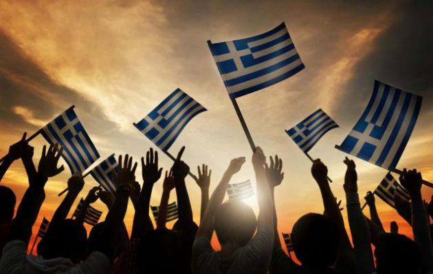 Στις «1/8/21» το 1ο Συνέδριο του Παγκοσμίου Συμβουλίου Ελληνικών Εθνικοτοπικών Οργανώσεων