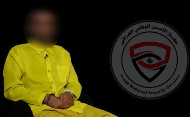Συνελήφθη ο «βαλής» Βαγδάτης της οργάνωσης Ισλαμικό Κράτος