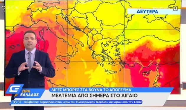 Από Δευτέρα 26/7 καύσωνας θα πλήξει την Ελλάδα