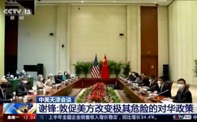 Σιέ Φανγκ σε Γουέντι Σέρμαν: «Κάποιοι Αμερικανοί βλέπουν στην Κίνα έναν κατά φαντασία εχθρό»