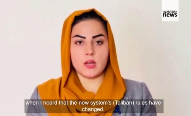 Παρουσιάστρια αφγανικής τηλεόρασης: Οι Ταλιμπάν μου είπαν να πάω σπίτι μου, «οι κανόνες άλλαξαν»