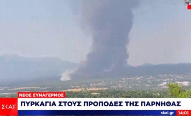 Αναζοπύρωση της φωτιάς στη Βαρυμπόμπη – «Ακούστηκαν εκρήξεις»