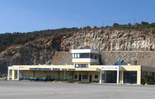 Iκαρία: Αρρώστησε ο μοναδικός υπάλληλος του πύργου ελέγχου και έκλεισε το αεροδρόμιο
