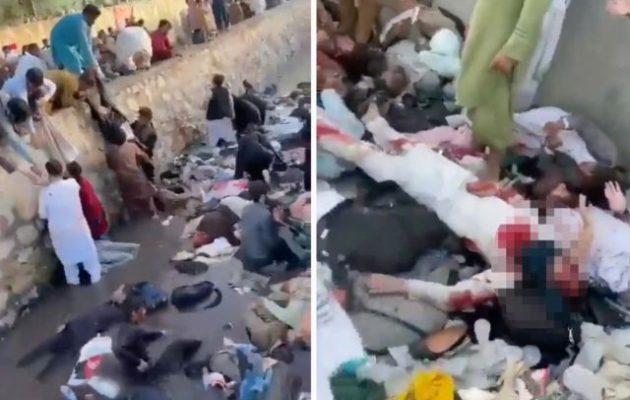 Πάνω από 100 νεκροί από τις βομβιστικές επιθέσεις στην Καμπούλ – 13 Αμερικανοί