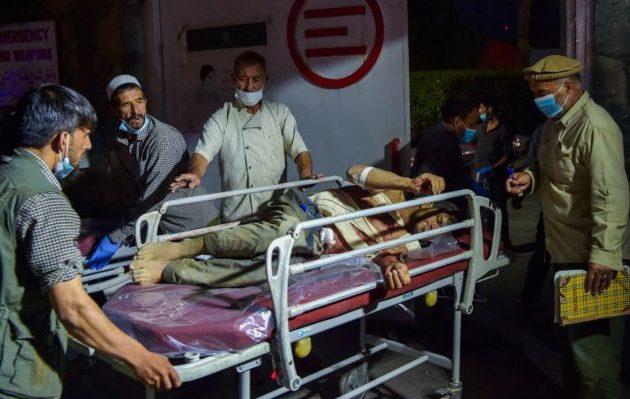 Τρίτη βομβιστική επίθεση κοντά στο αεροδρόμιο της Καμπούλ – Στους 12 οι νεκροί Αμερικανοί στρατιώτες