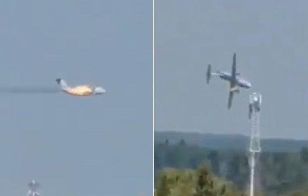 Συνετρίβη ρωσικό πρωτότυπο Ιλιούσιν Il-112V – Δείτε το βίντεο της συντριβής